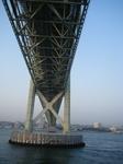 akasi bridge