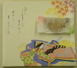 kyomiyage1-1.jpg